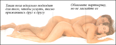 zasnul-vo-vremya-seksa