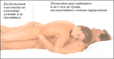 muzhikam-nado-tolko-seks