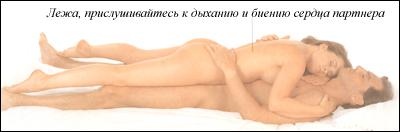 videoroliki-italyanskogo-eroticheskogo